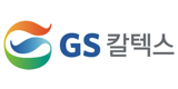 GS 칼텍스